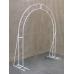 Semi circle wedding arch